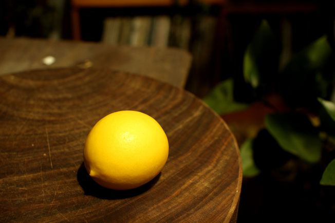 I Picked My First Lemon © Andor (3)